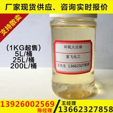 曝气设备9AEF4-94538386