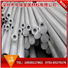 广东铝材厂家直销国标环保6063-t5铝管6061-t6铝合金管 铝棒切割