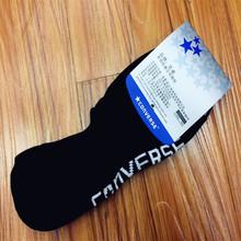 新款男士袜子夏季薄大码黑色隐形袜 纯棉运动袜