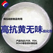 液压缸96B-963