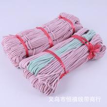 3毫米紅白點老式橡膠圓松緊帶彈力繩老人褲腰繩兒童跳皮筋現貨