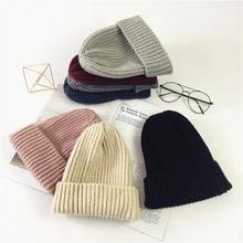 韩版秋冬保暖光板纯色毛线帽糖果色小清新休闲百搭针织帽子潮男女