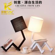 现代书桌台灯 北欧时尚创意个性工作台灯书房阅读护眼学习台灯