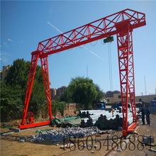 大跨度龍門吊 花架龍門吊10噸25米跨度 龍門吊定做 送貨上門安裝