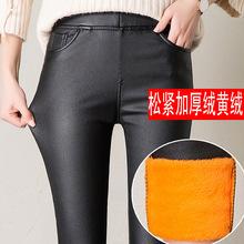 亚光磨砂加绒皮裤女2020新款高腰春秋外穿韩版显瘦紧身加长打底裤