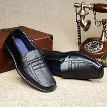 温州厂家批发2018春季新款男鞋休闲鞋 加厚男士皮鞋单鞋一件代发
