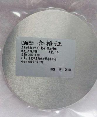 西安W-Ti钨钛合金靶材 高纯4N钨钛合金靶材