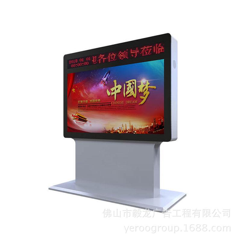 55寸室外防水高亮广告机 落地式网络播放器 户外专用高清显示屏