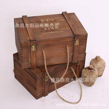 木制白酒盒白酒包装盒木盒陶瓷酒坛木箱木制包装盒洞藏酒木盒六瓶