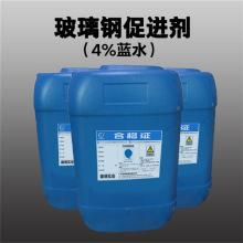 彩妆化学品791-79135