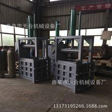 廢銅爛鐵壓塊機 立式30噸液壓打包機 專業生產訂做各種型號打包機