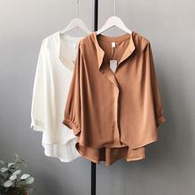 【言双】2019春季新款韩版女装V领七分袖衬衫女灯笼袖衬衣 9953