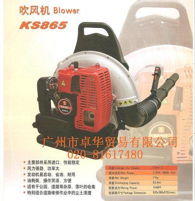 KS865吹风机 科赛背负式吹风机 背负式吹雪机 风力灭火机 吹扫机