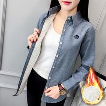 2018秋冬季女裝新款韓版純色刺綉加絨襯衫女長袖打底加厚保暖襯衣