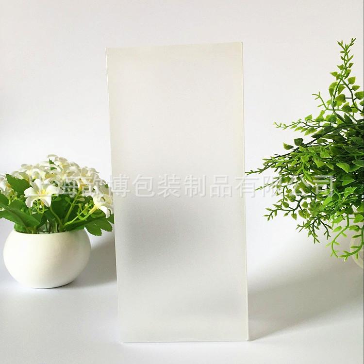 个性定制pp磨砂盒 pp胶盒 pp折盒 pp塑料小盒 pp长方形包装盒