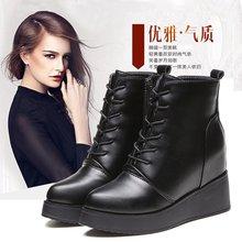 Boots cao gót nữ thời trang, kiểu dáng độn đế, phong cách trẻ trung