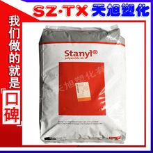 塑料工艺品3F2-323