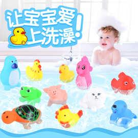 2253儿童戏水玩具混批搪胶玩具厂家直销婴儿捏捏叫洗澡玩具批发搪胶玩具