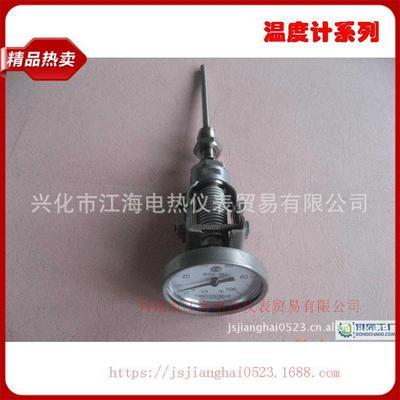 供应WSSX-481不锈钢温度计, 万向型电接点双金属温度计批发
