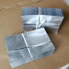 廠家空白鋁箔袋現貨12*18*12c純鋁面膜袋子定做印刷定制