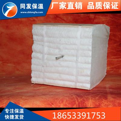 退火炉内衬保温棉  高铝硅酸铝纤维模块