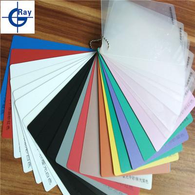 填料式防静电隔板胶片 防静电垫纸 0.6mm紫色垫片 长效防静电垫板