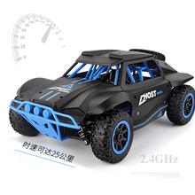 煌博666-714/715/716短卡越野赛车模型玩具 2.4G无线遥控1:18漂移