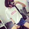 One for 2016 new lovers, half sleeve, summer Han fan, former Su Feng loose big size short sleeved T-shirt