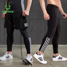 17新款男长裤跑步运动健身紧身裤速干篮球打底压缩裤健身男