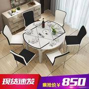 伸缩餐桌带电磁炉餐桌椅组合圆形折叠餐桌小户型餐桌多功能餐桌