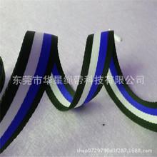 工廠定做挎包肩帶 間色環保丙綸背包背帶 顏色規格款式可根據要求