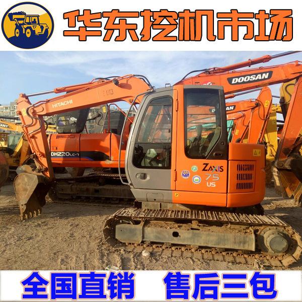 北京二手柳工908C小型挖掘机