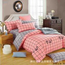 高档印花面料 纯棉斜纹家居家纺用布 加厚宽幅2.5米磨毛