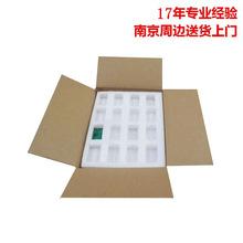 专业生产 电子产品专用防静电珍珠棉 EPE防震汽泡袋棉纸箱