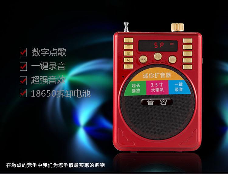 小�9i-9`�_现代b15 扩音器教师专用小蜜蜂扩音器导游教学腰挂大功率唱戏机