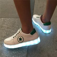 七彩发光鞋夜光鞋荧光鞋情侣款LED鞋韩版潮男女板鞋USB充电灯光鞋