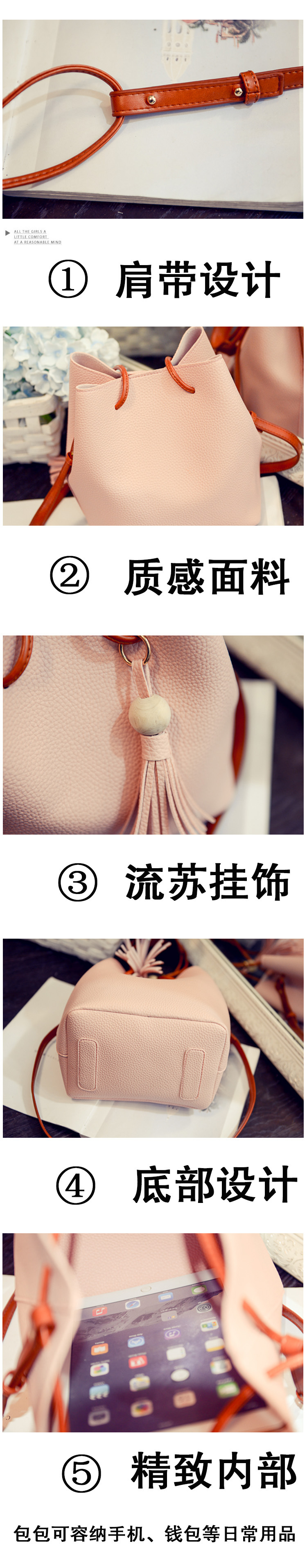 PU New wooden beads bucket mother bag two-piece XC190413117235