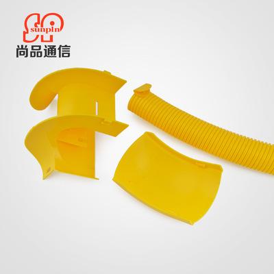 尚品SP-GXCD-S光纤槽道 出线口组件(带软管)优质阻燃塑料尾纤槽