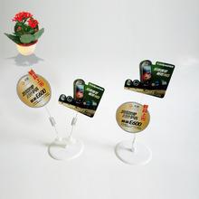 北京印刷定做商场超市促销跳跳卡专业定制PVC/PET广告跳跳卡