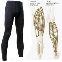 EVS压缩运动紧身裤男跑步健身裤弹力训练马拉松吸汗透气速干长裤