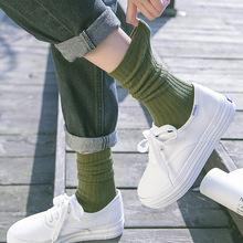 新款潮堆堆袜女韩国秋冬袜子女纯棉中筒袜日系韩版棉袜学院风长袜