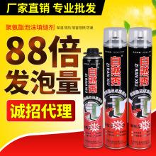 其他饲料添加剂B7DAF998C-79985