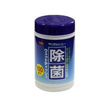 100抽桶装湿巾 日常家居清洁湿纸巾 成人卫生消毒湿巾