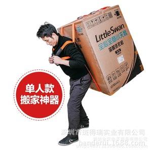 加强版搬家神器ebay爆款上下楼搬家带单人款便捷捆绑带搬家具家电