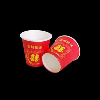 一次性纸杯批发结婚喜庆品尝杯70ml*4000只装小纸杯一次性试饮杯