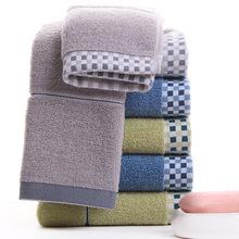 厂家直销 纯棉格子边毛巾 成人礼品创意吸水毛巾可定制LOGO