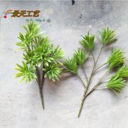 仿真松针柏树枝假松树枝盆栽罗汉松枝塑料松树叶子人造树叶迎客松