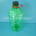 PET透明塑料桶可装花生油色拉油 塑料白酒壶4.5L大量批发