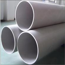 重庆304不锈钢管批发83 102 127 203 230 253规格齐全 价格美丽