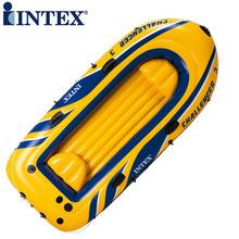 美国INTEX 68370 3人套装型挑战者号充气船皮划艇